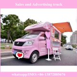 4X2 4車輪のガソリンエンジンの移動式食糧販売のトラック