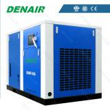 Compresseur d'air exempt d'huile de vis de graissage de l'eau 45kw