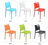플라스틱 의자 또는 여가 의자 또는 플라스틱 식사 의자 또는 커피 의자