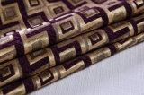 2017最新のジャカードシュニールの家具製造販売業ファブリック