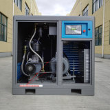 компрессор воздуха винта 45kw (серии DCF)