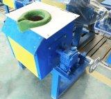 Печь малого промышленного металла нержавеющей стали высокого качества изготовления Китая плавя