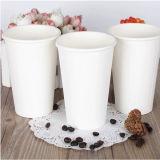 Fábrica de papel promocional caliente de las tazas de café de la venta 7oz