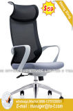 나일론 기본적인 조정가능한 팔 직물 의자 (HX-YY011C)