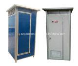 Conteneur préfabriqué de HDPE inférieur de bénéfice toilette publique mobile/préfabriqué