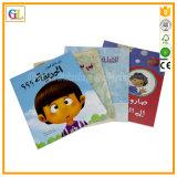 Impresión a todo color del libro de niños (OEM-GL008)