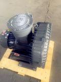 Три стадии Turbo сельского хозяйства мини вентилятор для кислорода и аэрации