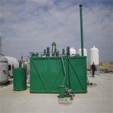 Chongqing Zsa 폐유 및 까만 장비를 재생하는 기름