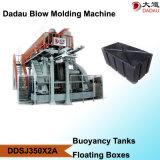 水浮遊タンクのための機械2つの層のブロー形成