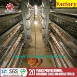 家禽装置の農業機械の電流を通された層の繁殖のケージ
