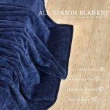 Dormir suave terciopelo borrosa cálida Manta de cama para todas las estaciones