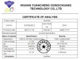 На заводе 99 % Sunifiram Nootropic порошок 314728-85-3