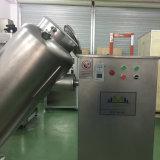V de tipo médico estético de alimentos máquina mezcladora de polvo seco