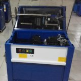 열 - 밀봉 자동 장전식 견장을 다는 매는 기계