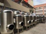 De aangepaste Elliptische Scheve Hoofd HoofdTank Van uitstekende kwaliteit GLB van de Schotel van het Roestvrij staal 304/316L