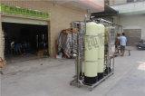 Высокое качество 1000 л/ч системы обратного осмоса чистой воды машины