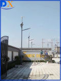 製造業者Ce/RoHS/FCCのタービン・ブレードの風の太陽ハイブリッドLED街灯