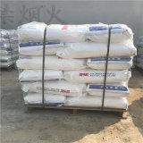 De Chemische producten HPMC van de bouw voor Mortieren van de Vuller van de Kleefstoffen van de Tegel de Ceramische Gezamenlijke