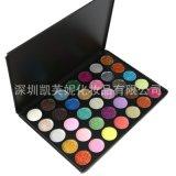 Новые поступления 35emorphe блестящих 35цвета палитры Eyeshadow Eyeshadow Flash водонепроницаемый