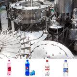 炭酸塩化される回転式タイプは充填機を飲む