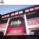 P6 de la publicité extérieure Affichage LED étanche de l'écran vidéo