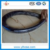 高圧鋼線の補強されたホースの油圧螺線形にされたホース
