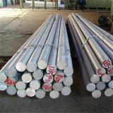 Barra di alluminio 7075-T6, Rod quadrato di alluminio 7075