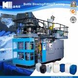 Machine de moulage par soufflage automatique (JMX100)