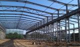 構築の軽い鋼鉄ハウジングの小屋かプレハブの鋼鉄研修会