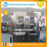 Máquina automática de rotulagem de encolhimento de mola de uma cabeça para garrafa