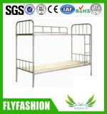 シンプルな設計の学校家具学生のベッド(SF-12B)