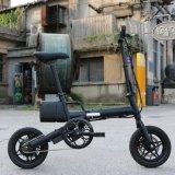 12 do '' bicicleta elétrica elétrica das bicicletas 250W da mini dobradura da liga Al