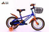 Zoll scherzt Fahrräder Kt-Bk-001 des Kind-Fahrrad-Kind-Fahrrad-/BMX