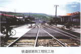 Rail Accessoires#16