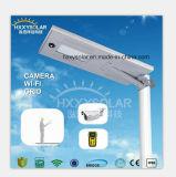 luz de rua solar Integrated ao ar livre esperta do diodo emissor de luz 100W com de controle remoto