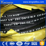 Flexible haute pression sur le fil en acier renforcé caoutchouc flexible d'huile hydraulique industrielle (FR857 1SC)