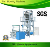 회전하는 놓인 맨 위 필름 부는 기계를 정지하십시오 (SJ-55 (60, 65)) /PE 필름 부는 기계에 의하여 불어지는 필름 기계 한번 불기 필름 압출기