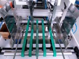 薬ボックスホールダーのGluer前折る機械(GK-780B)
