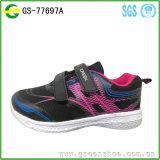 2017 Crianças Spring Child Shoes Brand Shoes