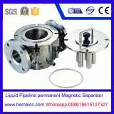 食糧液体、ペーパー作成のための液体のパイプラインの常置磁気分離器