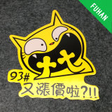 De aangepaste Afdrukkende Sticker van het Etiket van het Document van het Embleem Zelfklevende