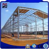 Costruzioni prefabbricate larghe a buon mercato industriali del metallo della prova di fuoco Q235 grandi