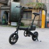 """12 """" Alの合金の小型折りたたみの電気バイク250Wの電気自転車"""