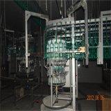 Macchinario dell'impianto di lavorazione del pollame