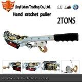 2tons高品質手のラチェットの引き手ワイヤーロープ