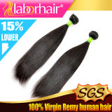 "7A Virgin brasiliano Hair Extensions Straight 14 "" Top Quality Hair Weft"