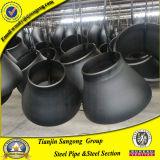ASME B16.9のバットによって溶接される炭素鋼の同心の減力剤