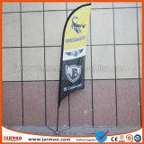 Le plus récent des bannières de plumes de gros drapeau personnalisé