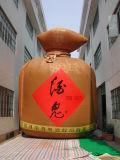 Modello bianco gonfiabile della replica della bottiglia di Whie (P1-104)