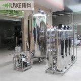 Impianto di per il trattamento dell'acqua di Chunke per acqua potabile